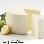 کدام پنیر را در وعده صبحانه مصرف کنیم؟