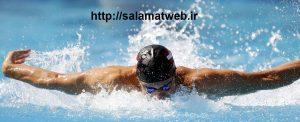 شنا ورزش مفیدی برای بلن قد شدن