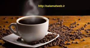 قهوه وگرم شدن بدن