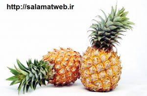 آناناس مفید برای کاهش وزن