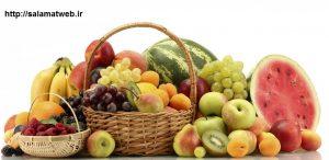 مصرف میوه ها و درمان افسردگی