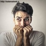 تجربه احساس ناخوشایندی به نام ترس
