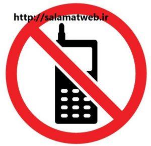 استفاده از تلفن همراه با هدست و هندز فری