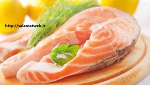 ماهی و خواص تغذیه ای آن