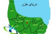 مناطق دیدنی و گردشگری استان گیلان