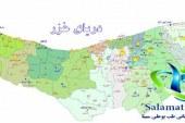 مناطق دیدنی و گردشگری استان مازندران
