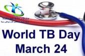 چهارم فروردین ماه روز جهانی بیماری سل