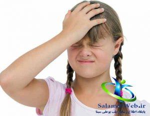 احساس خستگی در کودکان
