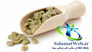 لاغری با قهوه سبز