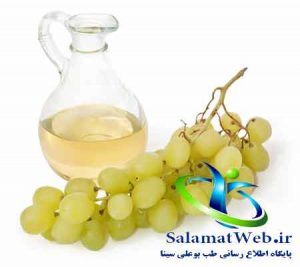 خواص درمانی روغن هسته انگور