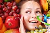 اعجاز سبزیجات و میوه ها در سلامت پوست