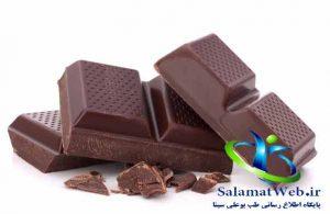 شکلات تلخ و برطرف کردن غم وغصه