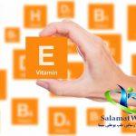 با ویتامین ای جوانی را تجربه کنید