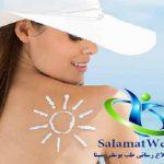 در مورد آفتاب سوختگی و عوارض آن چه می دانید؟