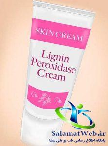 داشتن پوستی صاف و بدون لک با استفاده از کرم های حاوی پراکسیداز لیگنین