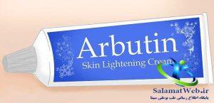 داشتن پوستی صاف و بدون لک با محصولات حاوی آربوتین