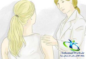 هورمون درمانی برای سینه هایی بزرگ