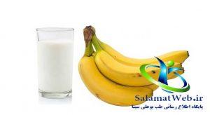 روشن کردن پوست با شیر و موز