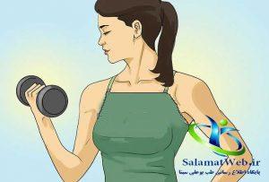تمرینات ورزشی مفید برای کوچک کردن سینه