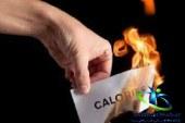 9 روش آرامش بخش و دوست داشتنی برای سوزاندن کالری