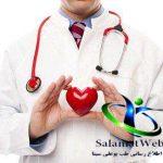 با مصرف گیاهان زیر سلامتی قلب خود را تضمین نمایید