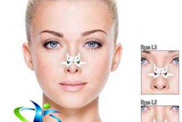 گیره کوچک کننده بینی گوشتی+نظرات در مورد عوارض گیره کوچک کننده بینی