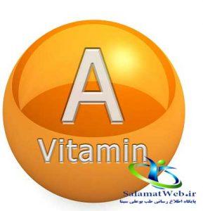 ویتامین آ و درمان چین و چروک