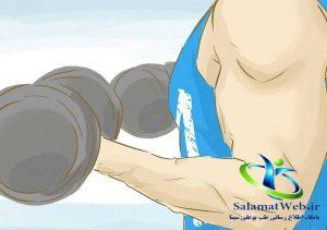 ساخت توده عضلانی