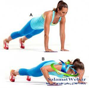 ورزش برای بزرگ شدن عضلات سینه