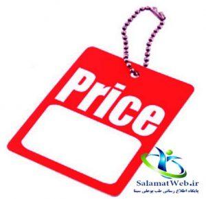 قیمت روغن خراطین اصل