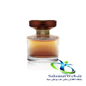 ادوپرفیوم زنانه امبر الکسیر Amber Elixir اوریفلیم