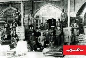 سرای فرش فروشان همدان