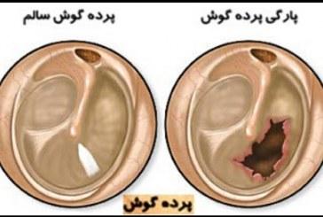 کم شنوایی چگونه به وجود می آید؟