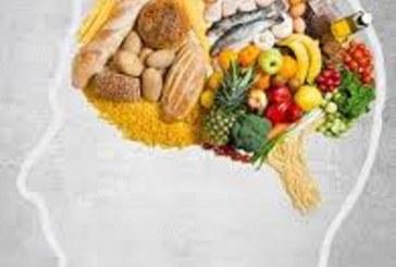ویتامین ها و مواد  معدنی مفید جهت بهبود عملکرد مغز را بشناسید