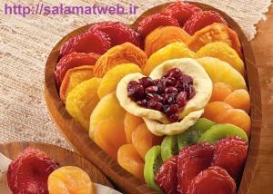 میوه های خشک برای درمان یبوست