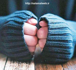 سرد بودن دست و پا