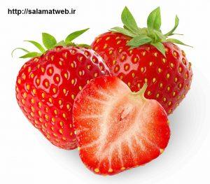توت فرنگی منبع غنی از ویتامین ث
