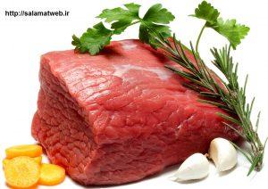 گوشت افزایش دهنده دمای بدن