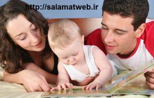 شیوه های آموزش زبان دوم به کودک توسط والدین