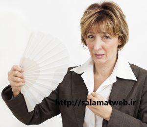 توصیه های مفید برای زنان یائسه