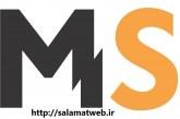 درمان بیماری MS با رویکرد طب سنتی