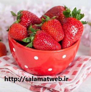 توت فرنگی و افزایش میزان کلاژن سازی