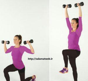 تمرینات لانچ و کاهش وزن