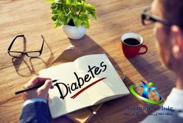نقش تغذیه در کنترل و کاهش  قند خون