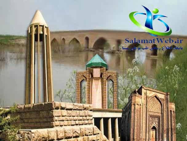 نقاط دیدنی استان همدان