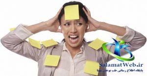 استرس دشمن تمرکز حواس