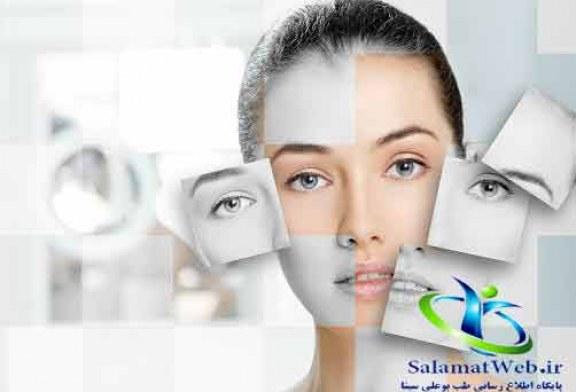 چگونه صورتی سفید داشته باشیم+روشهای سفید کردن پوست