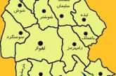 جاذبه های دیدنی و گردشگری استان خوزستان