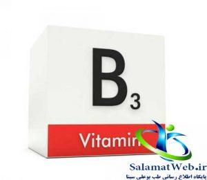 منابع غذایی حاوی ویتامین ب3