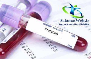 علت افزایش هورمون پرولاکتین